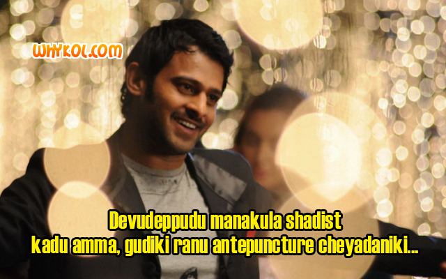 Best dialogue of Prabhas | Telugu Movie dialogues