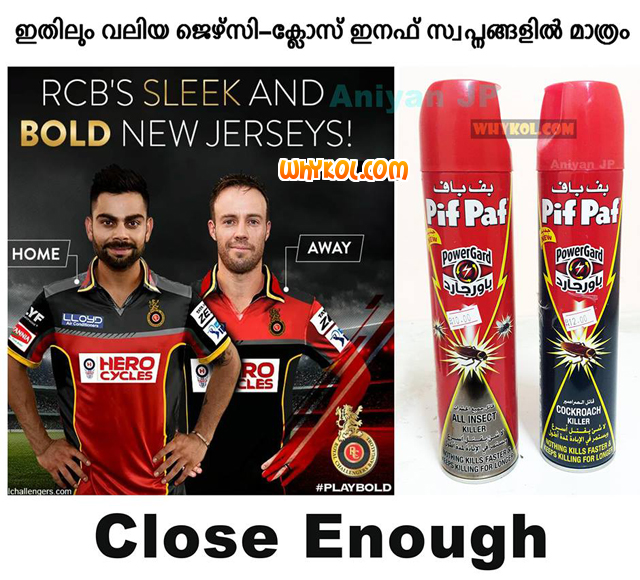 rcb new jersey 2016