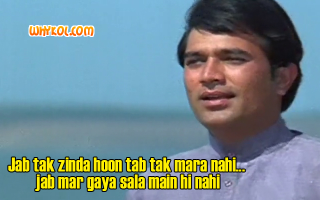 Rajesh Khanna dialogues from the Hindi Movie Anand