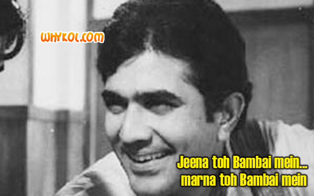 Famous Bollywood dialogues | Anand Movie dialogues