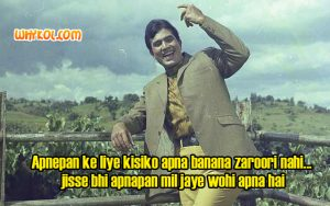 Rajesh Khanna in Kati Patang | Famous Bollywood Quotes