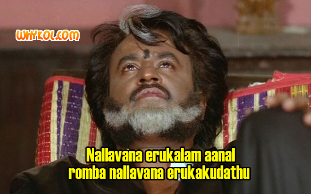 Rajini Dialogue