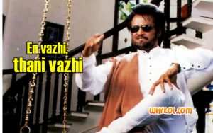 Padayappa Dialogue