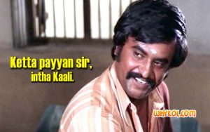 Rajinikanth Popular dialogues