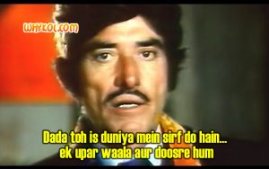 Raaj Kumar dialogues | Old Hindi Movie dialogues