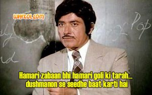 Raaj Kumar dialogues from the Hindi Movie Tiranga