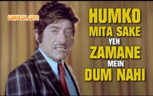 Popular Bollywood dialogues | Raaj Kumar in Bulundi
