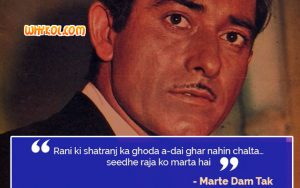 Raaj Kumar dialogues from the Movie Marte Dam Tak