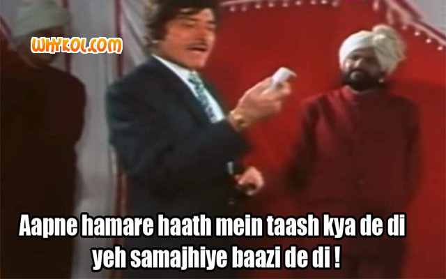 Raaj Kumar Popular dialogues | Bollywood dialogues