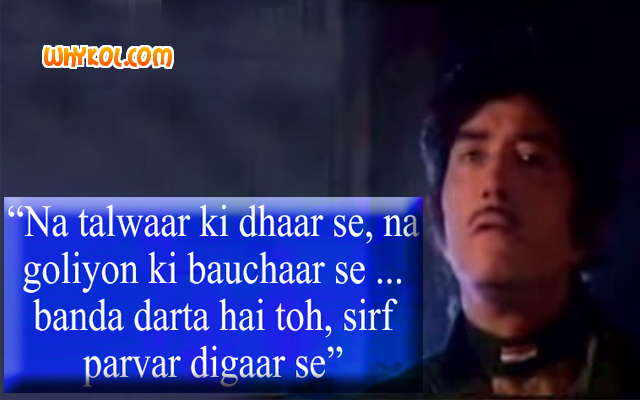 Bollywood Action - Punch dialogues | Raaj Kumar in Tiranga