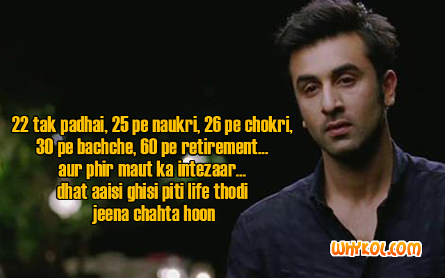 Ranbir Kapoor Yhjd dialogues | Hindi Movie dialogues