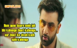 Ranbir Kapoor Tamasha dialogues | Hindi Movie dialogues