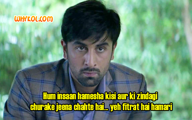 Ranbir Kapoor dialogues from the Movie Roy