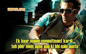 Salman Khan Famous dialogues | Wanted movie dialogues