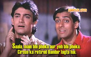 Aamir Khan and Salman Khan in Andaz Apne Apne