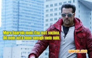 Salman Khan dialogues from the movie Kick