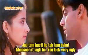 Salman Khan dialogues from the Movie Khamoshi: The Musical