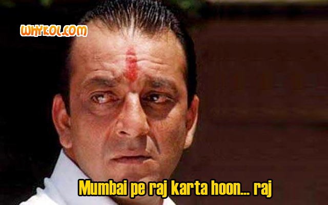 Sanjay Dutt punch dialogue from the movie Vaastav