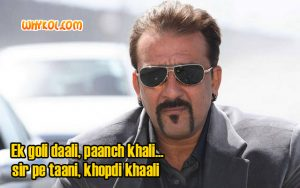 Sanjay Dutt Famous dialogues | Dialogues from Luck