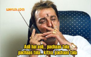 Famous dialogues of Sanjay Dutt | Bollywood dialogues