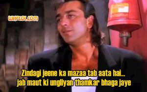 Sanjay Dutt dialogues from the movie Aatish