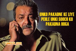 Dialogues from the Hindi Movie Ungli