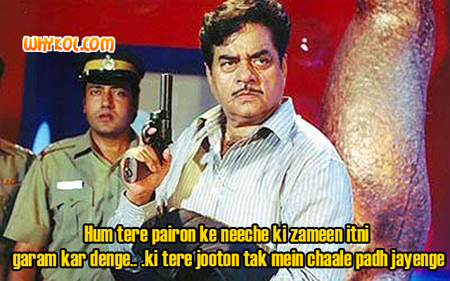 Shatrughan Sinha dialogues | Hindi Movie dialogues