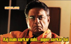 Shatrughan Sinha dialogues from the Movie Rakht Charitra