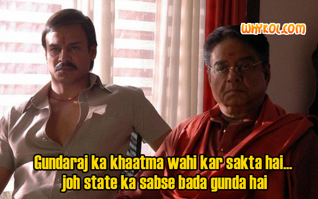 Popular dialogues from the Movie Rakht Charitra