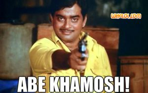 Khamosh - Shatrughan Sinha dialogue from Multiple