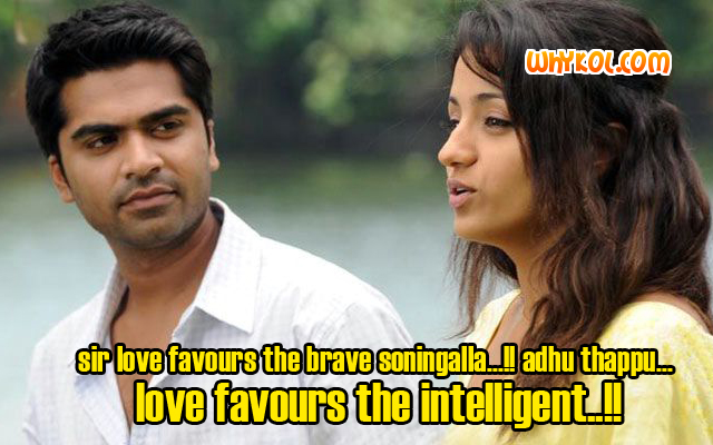 Simbu Love quotes | Vinnaithandi Varuvaya Love Quotes
