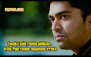 Sad love dialogues in Tamil movie Vinnaithandi Varuvaya