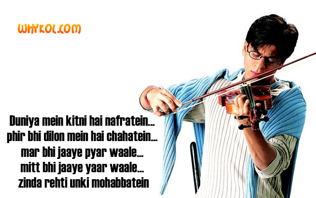 Shahrukh Khan dialogues from the movie Mohabbatein
