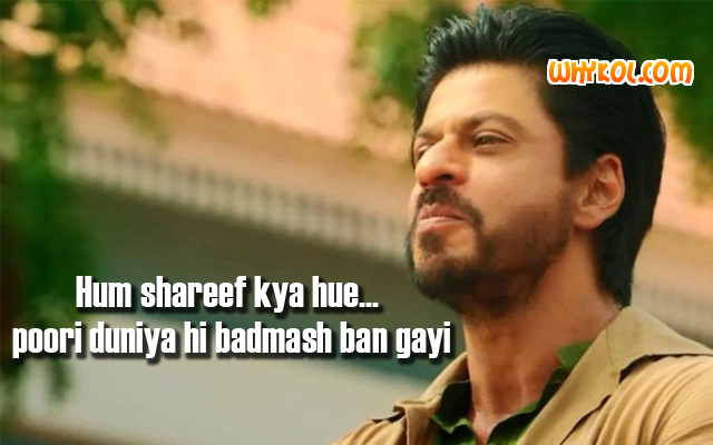Shahrukh Khan Latest movie dialogues | Dilwale 2015