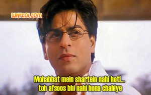 SRK Famous dialogues | Evergreen Bollywood dialogues
