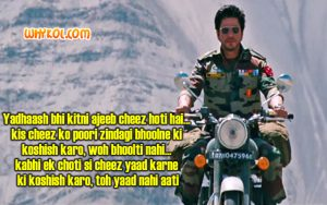 Famous Quotes from Jab Tak Hai Jaan