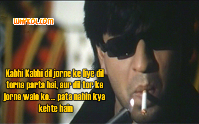 King Khan dialogues from Baazigar