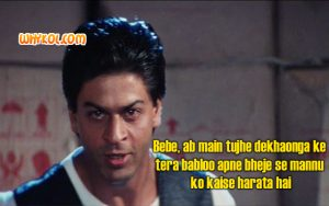 Popular dialogues of King Khan Srk | Duplicate