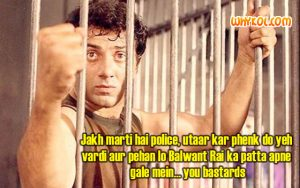 Sunny Deol dialogues from the movie Ghayal
