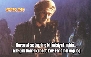 Sunny deol famous dialogues from the Hindi movie Gadar