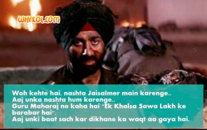 Popular dialogues from the movie Border by Sunny Deol