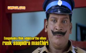 Tamil Comedy dialogues | Vadivelu dialogues