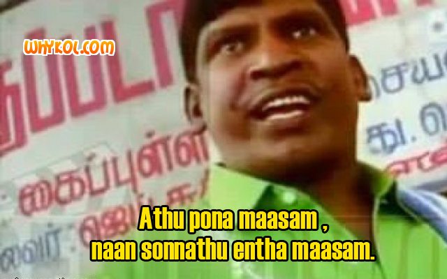 Vadivelu Popular comedy dialogues | Winner Movie dialogues