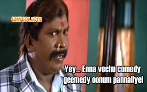 Thalai Nagaram Movie comedy dialogues | Vadivelu