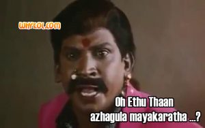 Vadivelu funny photo comments | Tamil Picture comments