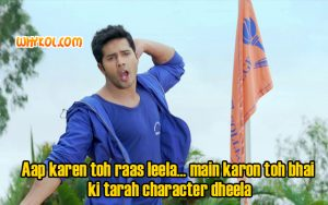Varun Dhawan comedy dialogues | Main Tera Hero