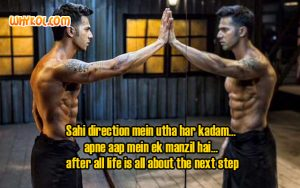 Inspirational quotes in Hindi movie ABCD 2