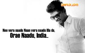 Vijay Punch dialogue from the Movie Thalaiva