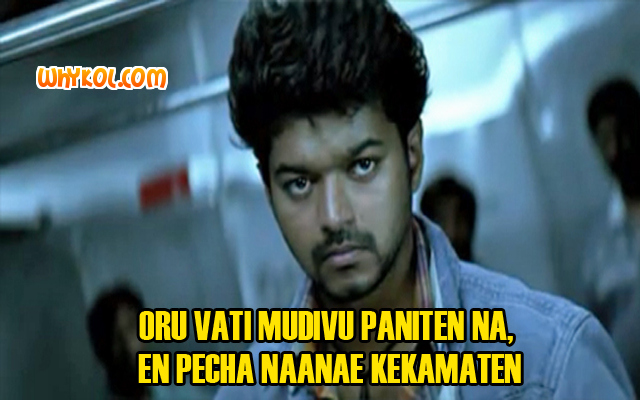 Vijay punch dialogue from the Tamil Movie Pokkiri