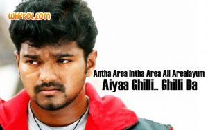 Vijay dialogues from the Tamil Movie Ghilli